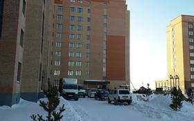 1-комнатная квартира, 42 м², 7/9 этаж, Коктем 5 за 12.6 млн 〒 в Кокшетау
