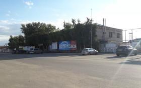 Магазин площадью 65 м², Складская-1 — Фабричная-Рабочая за 800 〒 в Костанае