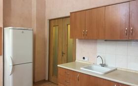 1-комнатная квартира, 30 м², 4/18 этаж, Богенбай батыра 54 — Республика за 11.5 млн 〒 в Нур-Султане (Астана), р-н Байконур