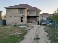 9-комнатный дом, 260 м², 8 сот., Ерлепесова 53 за 40 млн 〒 в Каскелене