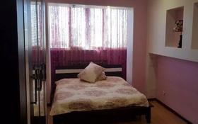 3-комнатная квартира, 72 м², 4/5 этаж помесячно, 28-й мкр 10 за 130 000 〒 в Актау, 28-й мкр