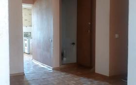 1-комнатная квартира, 40 м², 4/5 этаж, улица Каблиса Жырау 215 за 9.5 млн 〒 в Талдыкоргане