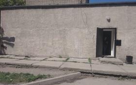 Продам действующий бизнес за 30 млн 〒 в Усть-Каменогорске