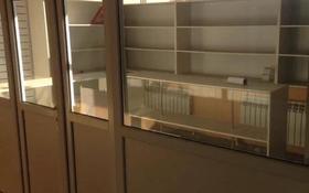 Бутик площадью 15 м², Болтирик шешена — Жусипа Баласагуна за 18 000 〒 в Таразе