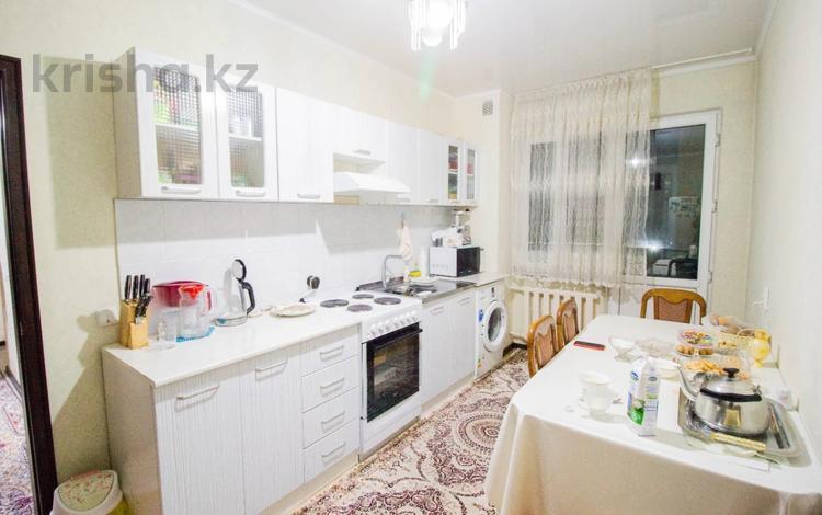 2-комнатная квартира, 63 м², 3/7 этаж, Мкр Каратал за 17 млн 〒 в Талдыкоргане