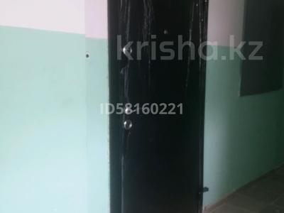 2-комнатная квартира, 60 м², 2/9 этаж помесячно, Кленовка момышұлы 14 за 60 000 〒 в Усть-Каменогорске