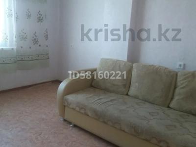2-комнатная квартира, 60 м², 2/9 этаж помесячно, Кленовка момышұлы 14 за 60 000 〒 в Усть-Каменогорске — фото 4
