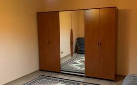 3-комнатная квартира, 76 м², 8/9 этаж помесячно, Достык 270 — Омаров за 230 000 〒 в Алматы, Медеуский р-н