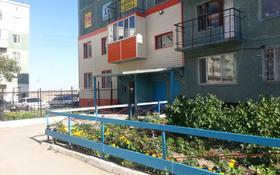 Сдам в аренду мини-гостиницу и побережье озера Балхаш за 1.5 млн 〒 в