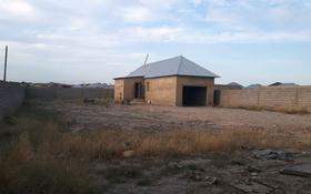 4-комнатный дом, 62 м², 10 сот., мкр Туран , Новостройка за 11 млн 〒 в Шымкенте, Каратауский р-н