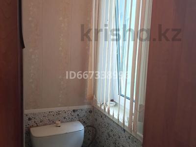 1-комнатная квартира, 37 м², 2/5 этаж посуточно, проспект Аль-Фараби за 7 000 〒 в Костанае