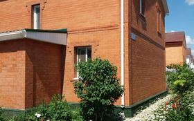 6-комнатный дом, 200 м², 10 сот., Уркер за 53 млн 〒 в Нур-Султане (Астана), Есиль р-н