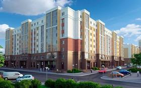 Офис площадью 68 м², 37-я — Бухар Жырау за 37.5 млн 〒 в Нур-Султане (Астана), Есиль р-н