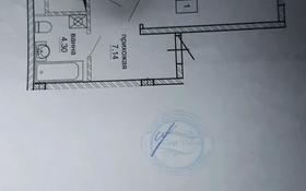 1-комнатная квартира, 41.36 м², 9/10 этаж, Нажимеденова 37 за 10 млн 〒 в Нур-Султане (Астана), Алматы р-н