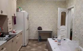 5-комнатный дом, 180 м², 8 сот., улица Казыгурт 1/3 — Южная за 40 млн 〒 в Уральске