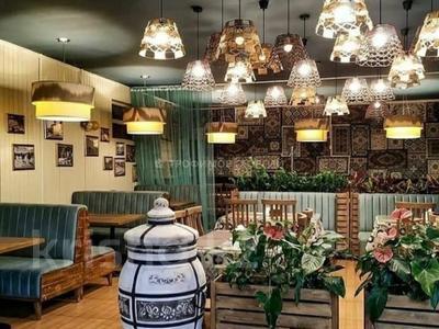 Помещение за 98 млн 〒 в Алматы, Медеуский р-н