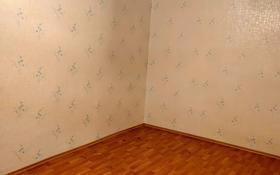 3-комнатная квартира, 65 м², 2/5 этаж помесячно, 15-й микрорайон 12 — 15 мкр за 65 000 〒 в Шымкенте
