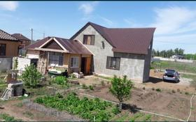 5-комнатный дом, 200 м², 11 сот., Айтике би за 20.6 млн 〒 в Западно-Казахстанской обл.