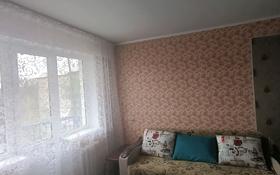 2-комнатная квартира, 45 м², 3/4 этаж, Токтарова 3 за ~ 8.2 млн 〒 в Риддере