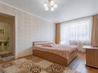 1-комнатная квартира, 38 м², 3/5 этаж посуточно, Володарского 94 — Назарбаева за 7 000 〒 в Петропавловске