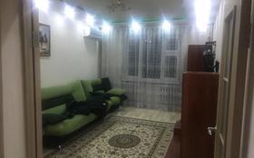 3-комнатная квартира, 65 м², 1/5 этаж помесячно, 18 мкр 3 за 75 000 〒 в Шымкенте