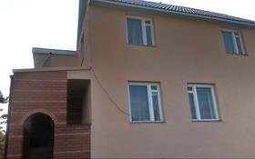 5-комнатный дом, 280 м², 110 сот., Арай 16 — Мкр Берлик за 21 млн 〒 в Кокшетау