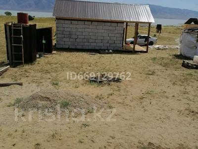 Участок 5 соток, Утепова 26 за 5 млн 〒 в Усть-Каменогорске