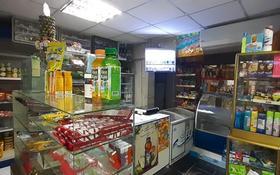 Магазин площадью 44 м², Достык за 300 000 〒 в Алматы, Медеуский р-н