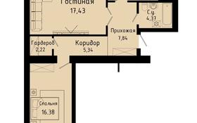 2-комнатная квартира, 65.42 м², Улы Дала 3/5 за ~ 20 млн 〒 в Нур-Султане (Астане), Есильский р-н