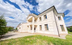7-комнатный дом, 489 м², 21 сот., Ивана Панфилова за 370 млн 〒 в Нур-Султане (Астана), Есиль р-н