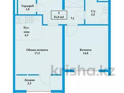 2-комнатная квартира, 48 м², 13/13 этаж, проспект Рахимжана Кошкарбаева 68 за 14 млн 〒 в Нур-Султане (Астана), Алматинский р-н — фото 7