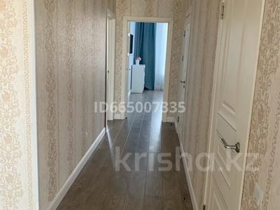 3-комнатная квартира, 110 м², 5/8 этаж помесячно, Кабанбай батыра 9/6 за 300 000 〒 в Нур-Султане (Астане), Есильский р-н