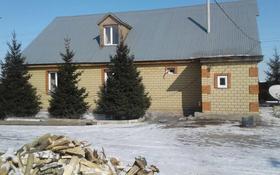 5-комнатный дом, 180 м², 10 сот., Танжарык 12 за 40 млн 〒 в Нур-Султане (Астана), Сарыарка р-н