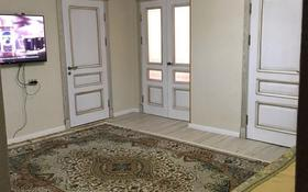3-комнатная квартира, 104 м², 5/5 этаж помесячно, Мкр. Нурсат 169 за 150 000 〒 в Шымкенте, Каратауский р-н