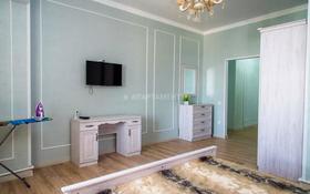 1-комнатная квартира, 65 м², 14/14 этаж посуточно, Абылкайыр хана 144Ак1 за 10 000 〒 в Актобе, мкр 11