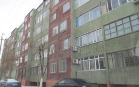 4-комнатная квартира, 75 м², 6/6 этаж, Пушкина 9 за ~ 7.6 млн 〒 в Жезказгане
