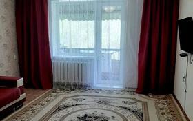 2-комнатная квартира, 49 м², 2 этаж, Электрическая 21 за 7 млн 〒 в Деркуле