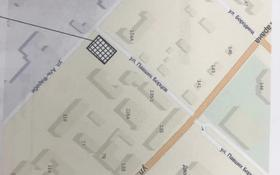Участок 0.1399 га, Пр. Аль-Фараби — ул. Ш.Шаяхметова за 60 млн 〒 в Костанае