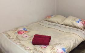 1-комнатная квартира, 35 м², 6/9 этаж по часам, мкр Аксай-3А 90 за 1 000 〒 в Алматы, Ауэзовский р-н