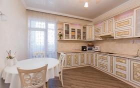 3-комнатная квартира, 128 м², 9/10 этаж, Навои 72 за 60 млн 〒 в Алматы, Ауэзовский р-н