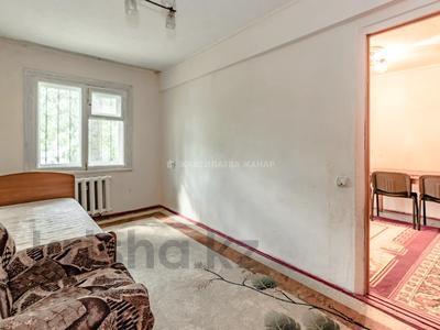 2-комнатная квартира, 44.2 м², 1/5 этаж, Мухтара Ауэзова за 12.9 млн 〒 в Нур-Султане (Астана) — фото 13