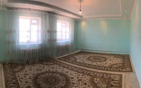 6-комнатный дом, 240 м², 14 сот., Бухар Жырау 51 — Кеңес Акишев за 16 млн 〒 в Ильинке