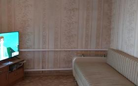 3-комнатный дом, 90 м², 10 сот., Садовая за 2.7 млн 〒 в Кушокы