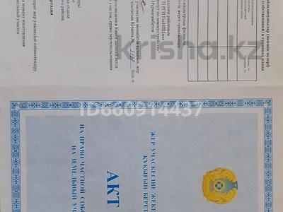 3-комнатный дом, 120 м², 12 сот., Микрорайон 19 77 за 20 млн 〒 в Нур-Султане (Астана) — фото 2