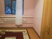 4-комнатный дом, 135 м², 8 сот.