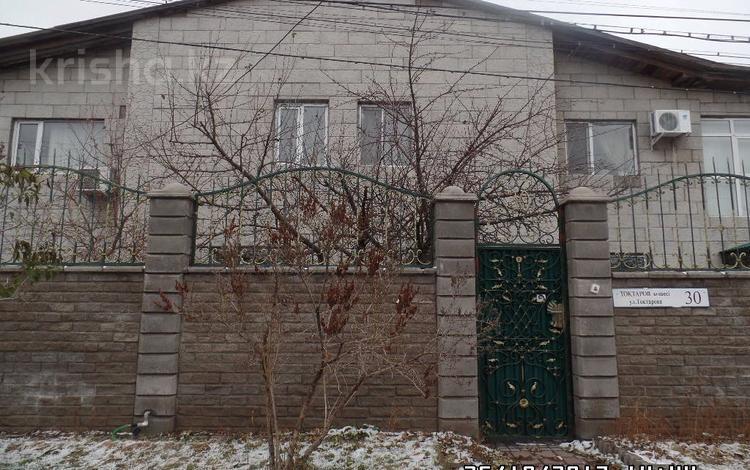 6-комнатный дом, 212 м², Токтарова 30 за 23.5 млн 〒 в Темиртау