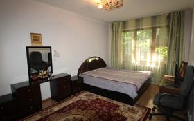3-комнатная квартира, 65 м², 1/5 этаж помесячно, Шашкина 25 — Аль-Фараби за 120 000 〒 в Алматы, Медеуский р-н