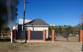 Здание, площадью 301 м², Зинченко 185 — Оренбургская за 69 млн 〒 в Актобе, Старый город