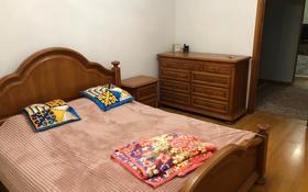 5-комнатная квартира, 132 м², 1/6 этаж, Ул. Крупской 24а за 50 млн 〒 в Атырау
