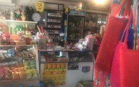 Магазин площадью 115 м², Село Кайназар за 23 млн 〒